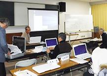 パソコン講習会の様子